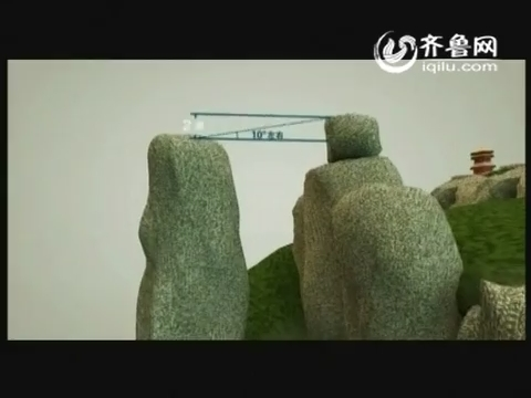 中国扁担王 挑战情侣峰