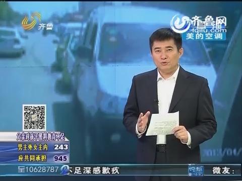 平邑:审车难 几百辆车排成长龙