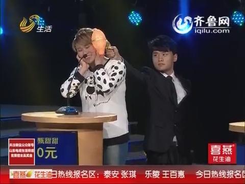 """20150514《让梦想飞》:赵美蓉答错问题放狠话 """"林妹妹""""玩穿越运气值爆表"""