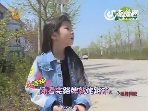明星宝贝:李鑫张峻豪成父子 宋梓鑫伤心落泪