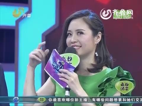 魅力新主播:金童突围赛下半场 刘爽想起奶奶去世现场哽咽落泪