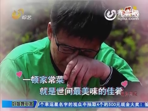 """20150516《当红不让》:张敏健深陷""""脚臭门"""" 崔璀百米跑被嫌弃"""