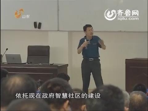 """潍坊:政策""""红包""""撬动众创热潮"""