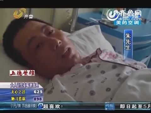 济南:打工男子凌晨在宿舍休息 被工友拿菜刀砍伤