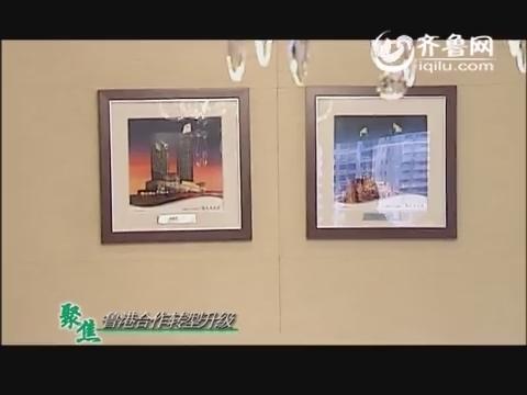 """恒隆广场:""""shopping mall""""改变山东商业环境"""