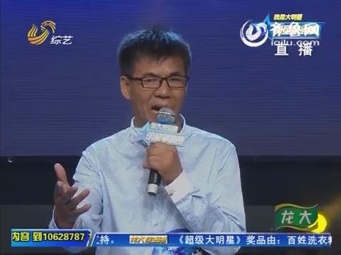 明星争霸赛:张志波与粉丝吃饭再次引发家庭矛盾
