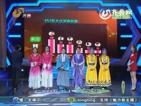 魅力新主播:玉女展示孔子六艺 王嘉欣成功晋级