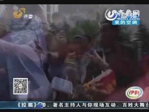 潍坊:案件告破 被拐女童平安回家
