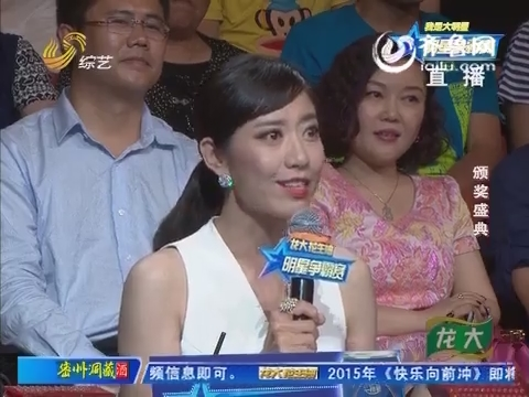 明星争霸赛:张志波演唱 老母称上门女婿是心中永远的痛