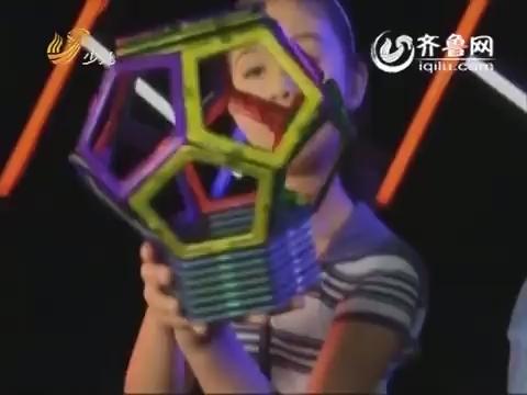 20150526《妈咪GO》:磁力健构片 有磁力的积木