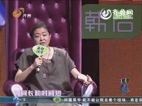 魅力新主播:搭档不在时间长短 雷璇和新搭档配合默契