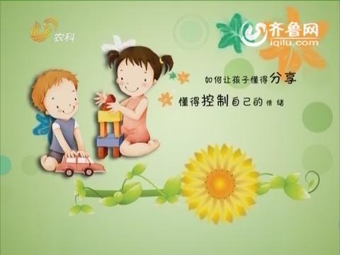 科普新说:如何培养孩子良好的行为习惯?