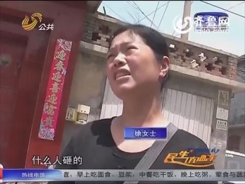 济南男子手持菜刀街上乱转 一面包车玻璃被砍