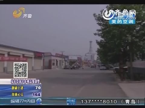 曲阜一辆厢货撞倒限高杆 瞬间砸飞骑车人