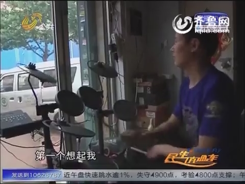 烟台:轮胎修理铺老板当鼓手