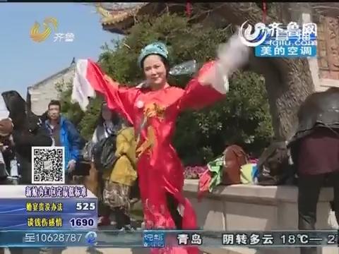 《节俭中国人》第二季6月5日晚开播