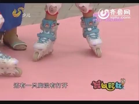 20150614《舞以轮比》:少年的别样轮滑
