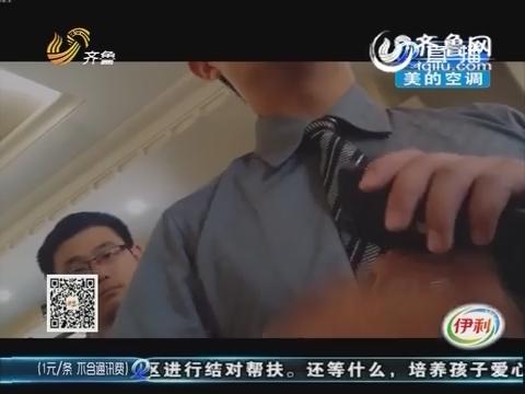 泰安男子交完首付后房被转卖续:记者摄像机被夺