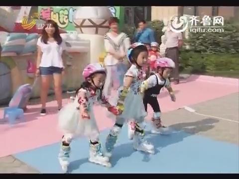 20150615《舞以轮比》:小小少年的轮滑