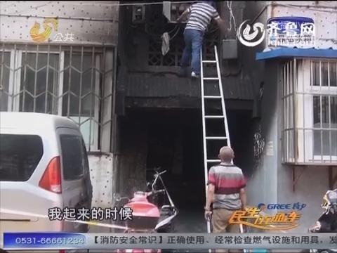 济南:摩托车半夜着火 周边车辆都遭殃