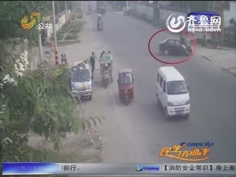济宁:路口竟加速 后果很严重