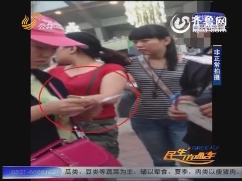 """济南:张惠妹演唱会场外""""黄牛党""""倒卖门票 50块钱收200块钱卖"""