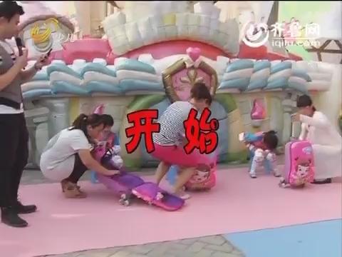 20150621《舞以轮比》:小小少年的轮滑