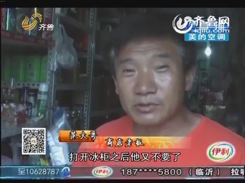 济南:6个小伙 进了超市要买酒