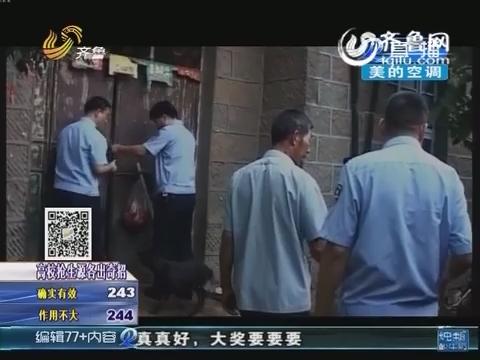 临沂:内衣大盗 两年偷了150件女性内衣