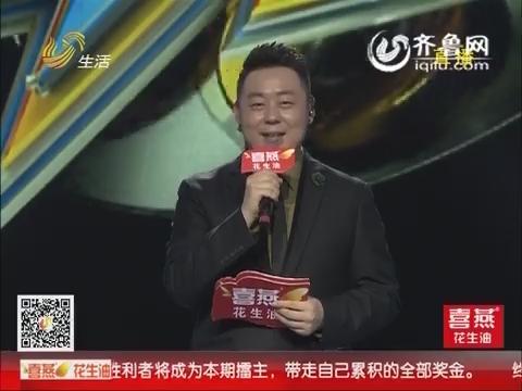 20150624《让梦想飞》:高高勇夺擂主 雷凯旋董秀惨淘汰