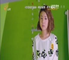 20150626《最炫国剧风》:白冰诠释被爱情逼疯的女人