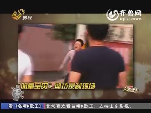 20150627《名嘴K歌王》:董姝深情演绎《天之大》夺冠
