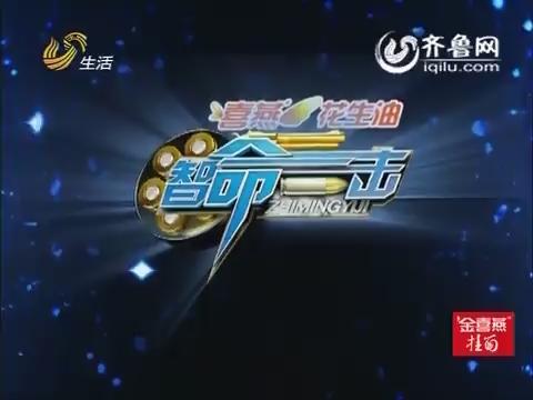 20150629《让梦想飞》:刘小涵PK项天佑 项天佑夺得擂主