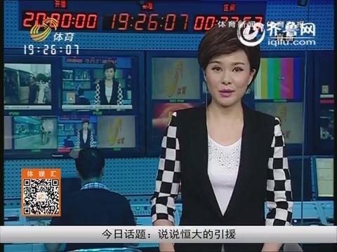 帕克中国行温州站火热开启