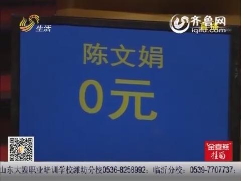 2015年06月30日《让梦想飞》:宝坤夺得擂主