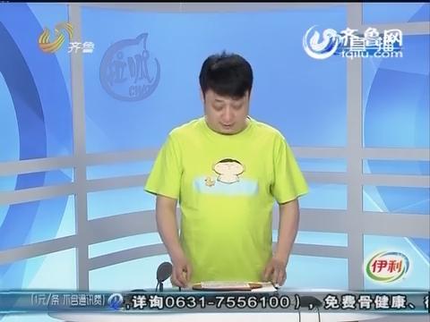 潍坊:三个手机号 集体换了主