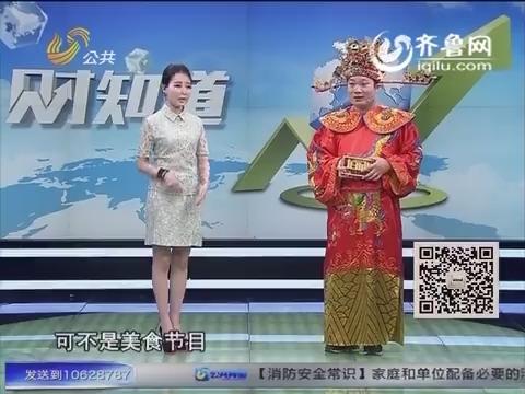 财知道之案例:重庆小面正在招商加盟
