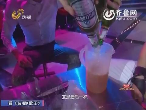 20150704《名嘴K歌王》:李鑫搏命演绎神曲登歌王宝座 美女书匀遭淘汰