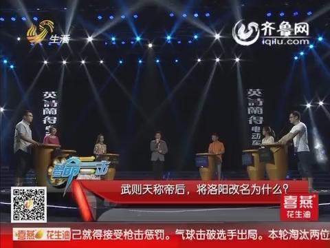 2015年07月6日《让梦想飞》:姑娘为去看望父亲站上舞台 却在首轮惨遭淘汰