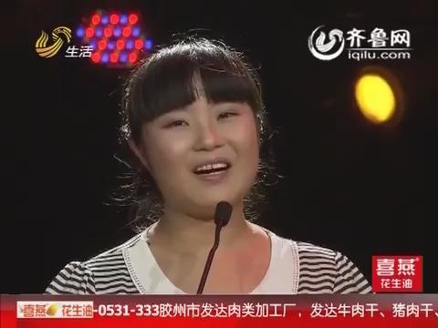2015年07月07日《让梦想飞》:最后一击上演学霸之争 刘基业最后夺得冠军