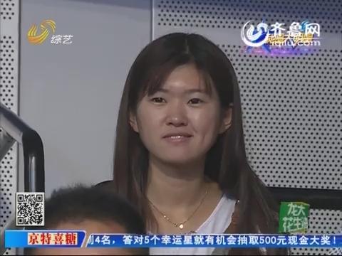150708《我是大明星》:300斤大胖子来相亲 武文徐单上台学跳肚皮
