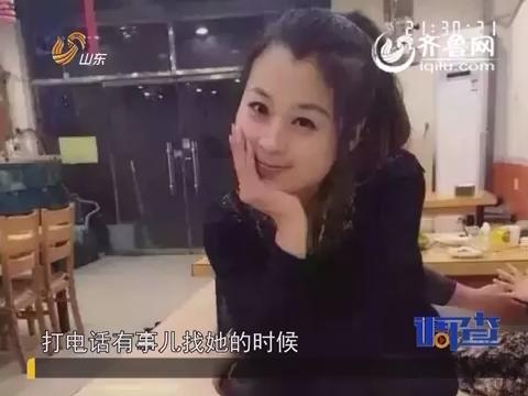 调查:青岛两女孩失踪背后