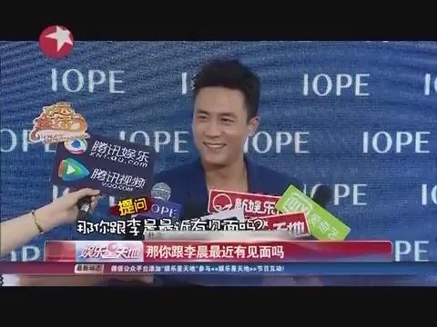 杜淳表示李晨恋爱后变成熟 疑要给其当伴郎