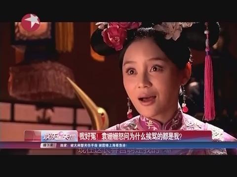 袁珊珊为网络暴力受害者发声 大批网友黑转粉