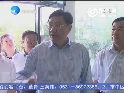 王文涛到天桥区调研