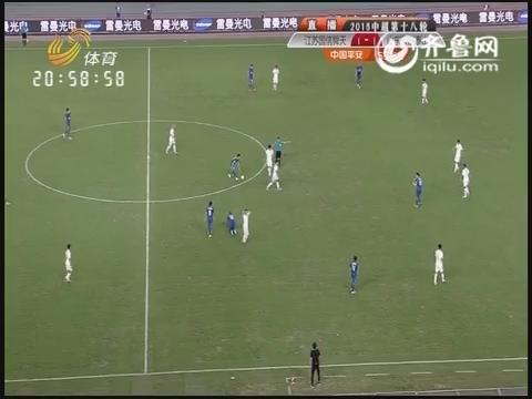 2015中超第十八轮:江苏国信舜天VS山东鲁能泰山(下半场)