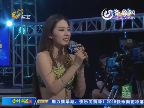 董姝姜桂成练习电动马达臀