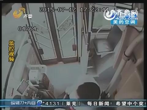惊魂!济南K52公交车被劫持