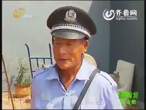小郑串门 双马山传奇