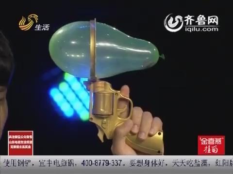 2015年07月15日《让梦想飞》:侯帅夺得冠军